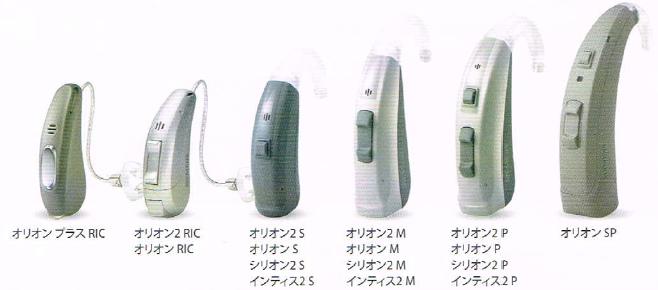 耳かけ型レンタル2