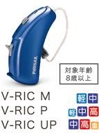 スカイ V30-RIC