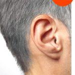 見えない補聴器