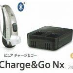 ピュア チャージ&ゴー(Pure Charge&Go Nx)とは