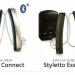 お手頃価格の充電タイプ補聴器